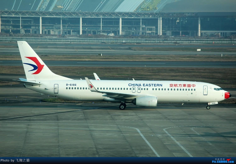 Re:CKG拍机(新年第一拍,川农th100,巧遇海航长安银行,小门神彩绘) BOEING 737-800 B-6166 重庆江北国际机场