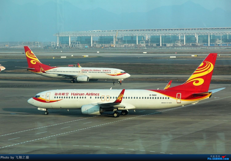 Re:[原创]CKG拍机(新年第一拍,川农th100,巧遇海航长安银行,小门神彩绘) BOEING 737-800 B-5661 重庆江北国际机场