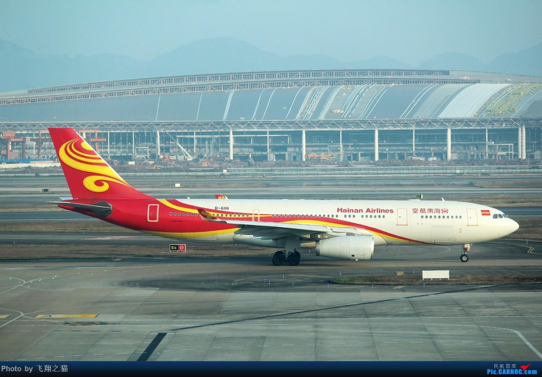 Re:[原创]CKG拍机(新年第一拍,川农th100,巧遇海航长安银行,小门神彩绘) AIRBUS A330-200 B-6116 重庆江北国际机场