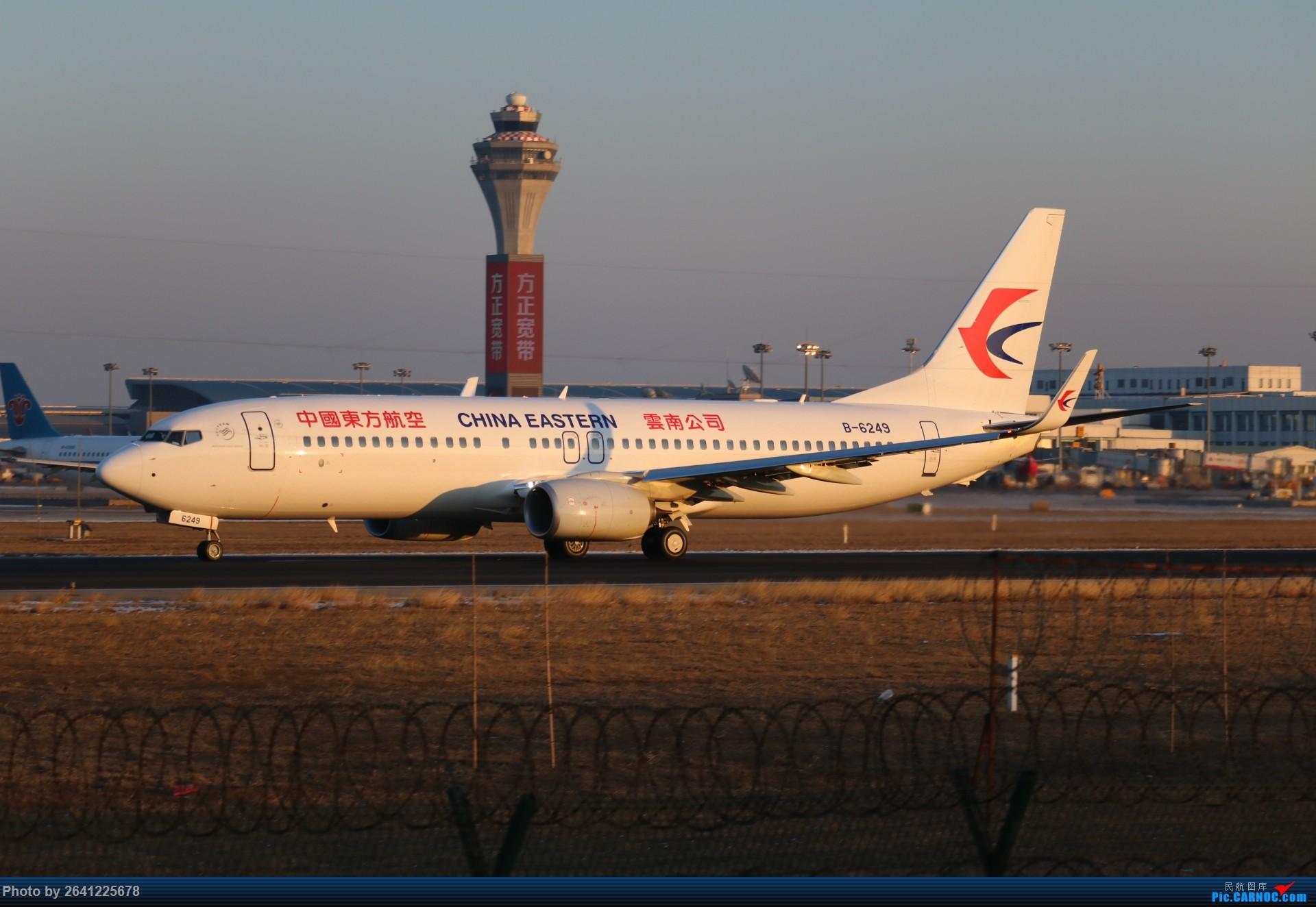 Re:[原创]pek寒风下的守候 BOEING 737-800 B-6249 中国北京首都国际机场