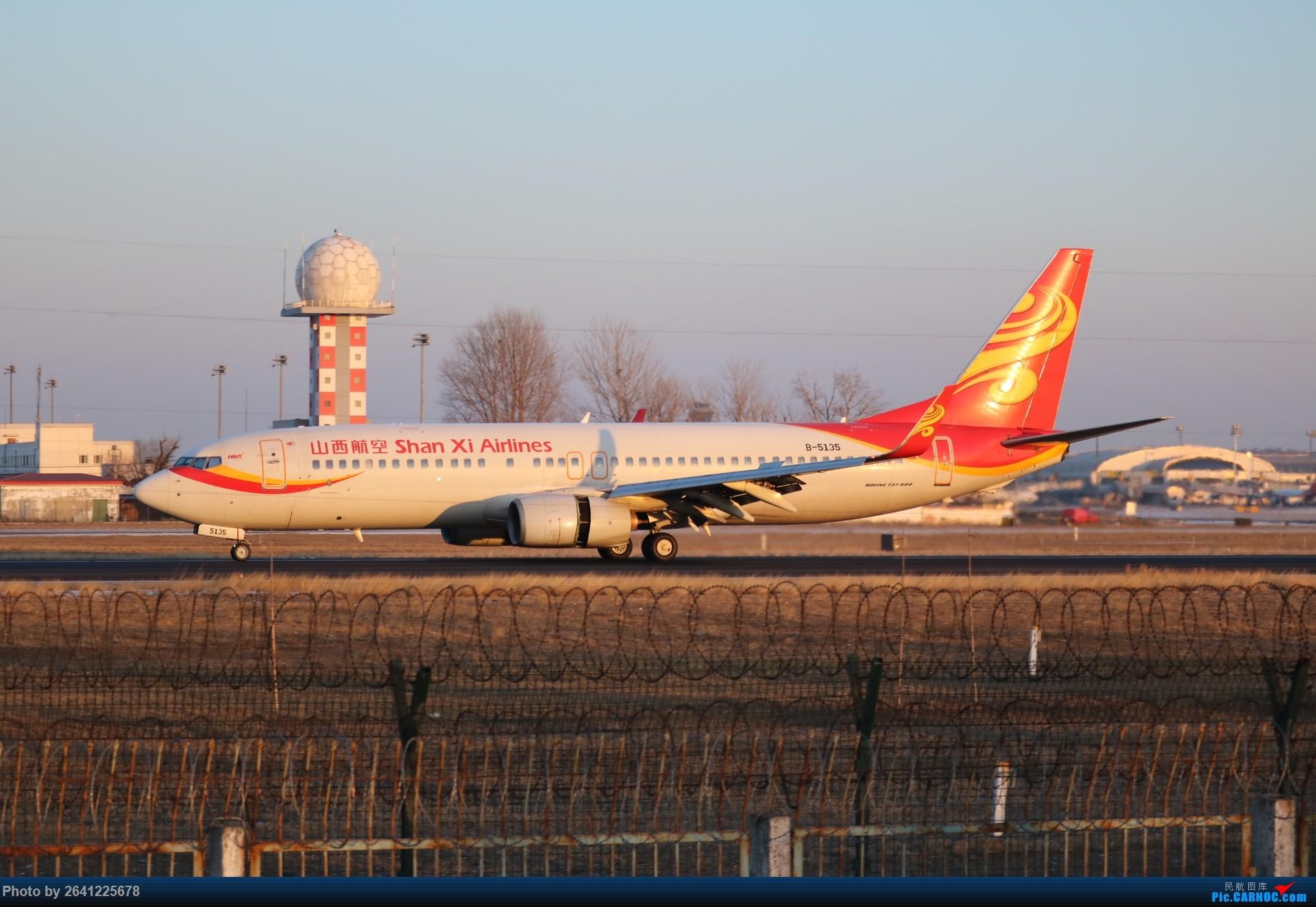 Re:[原创]pek寒风下的守候 BOEING 737-800 B-5135 中国北京首都国际机场