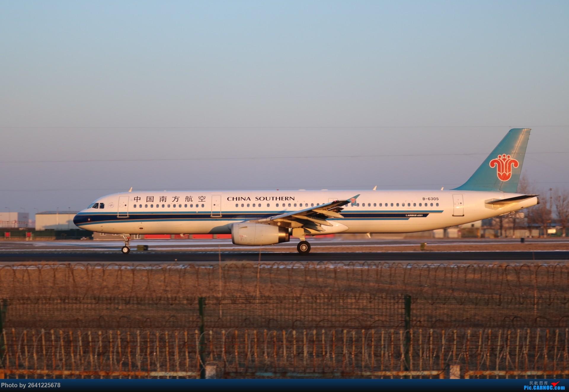 Re:[原创]pek寒风下的守候 AIRBUS A321-200 B-6305 中国北京首都国际机场