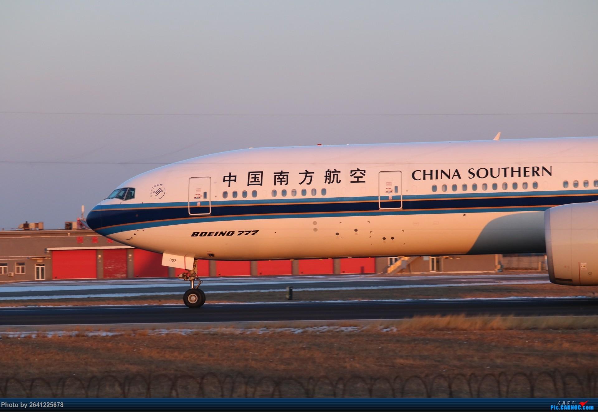 Re:[原创]pek寒风下的守候 BOEING 777-300ER B-2007 中国北京首都国际机场