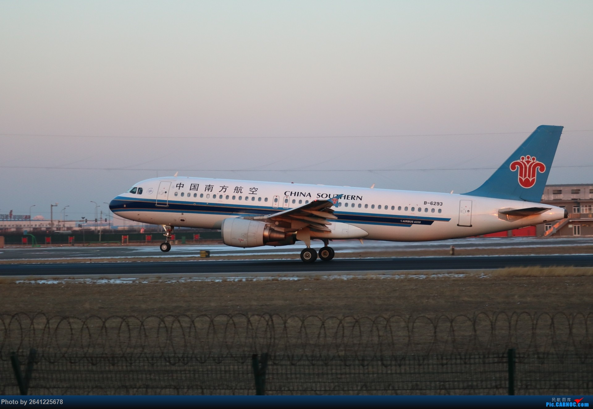 Re:[原创]pek寒风下的守候 AIRBUS A320-200 B-6293 中国北京首都国际机场