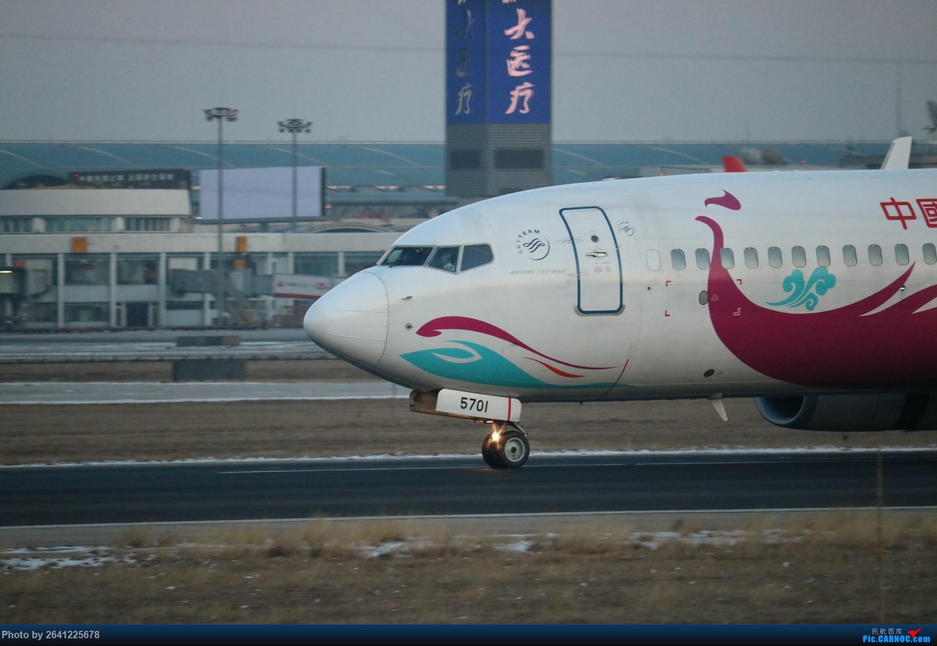 Re:[原创]pek寒风下的守候 BOEING 737-800 B-5701 中国北京首都国际机场