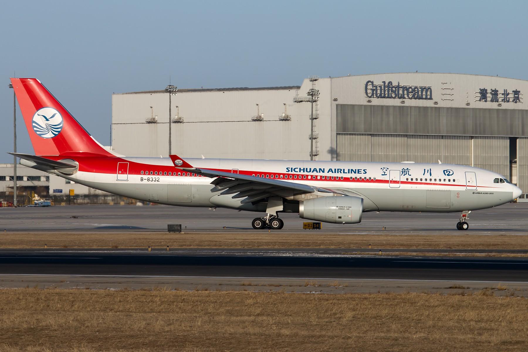 Re:[原创]2016-01-18 杂图10张 1800*1200 AIRBUS A330-243 B-8332 中国北京首都国际机场