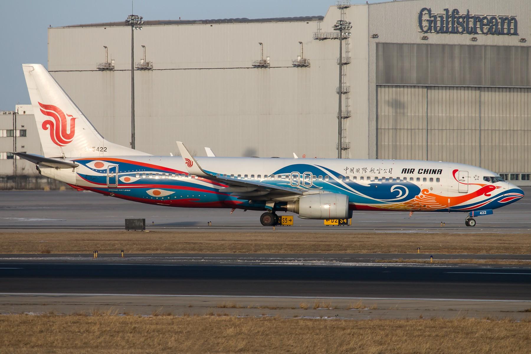 Re:[原创]2016-01-18 杂图10张 1800*1200 BOEING 737-89L(WL) B-5422 中国北京首都国际机场