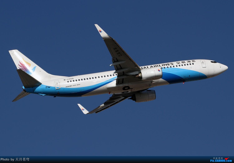 Re:[原创]【KMG】许久没有发帖,这是不对滴~~~ BOEING 737-800 B-1705 中国昆明长水国际机场