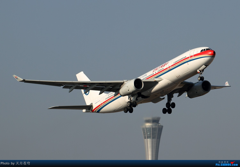 Re:[原创]【KMG】许久没有发帖,这是不对滴~~~ AIRBUS A330-200 B-5926 中国昆明长水国际机场