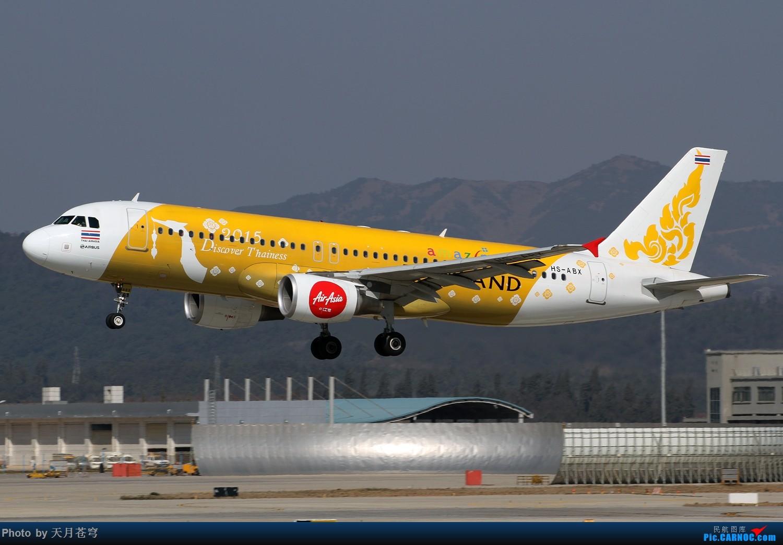 Re:[原创]【KMG】许久没有发帖,这是不对滴~~~ AIRBUS A320  中国昆明长水国际机场