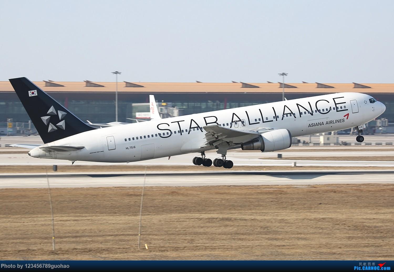 Re:[原创]韩亚763星星迎来送往附送东航SKYTEAM BOEING 767-300 HL7516 北京首都机场