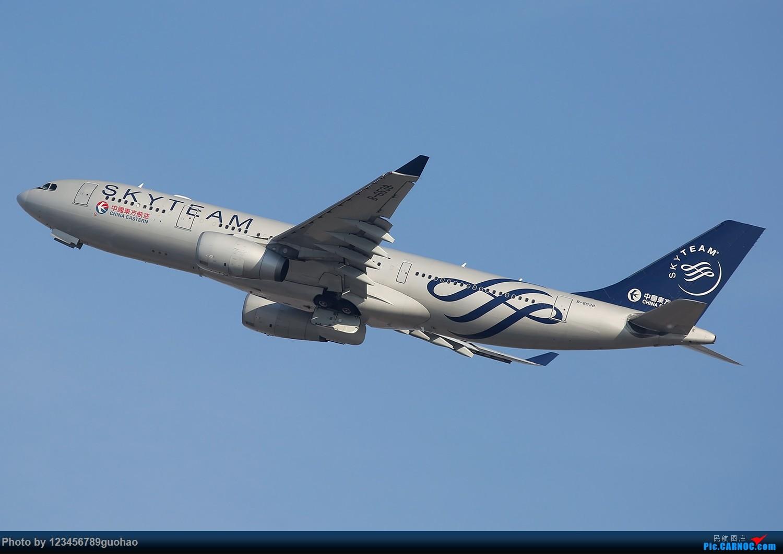 Re:[原创]韩亚763星星迎来送往附送东航SKYTEAM AIRBUS A330-200 B-6538 北京首都机场