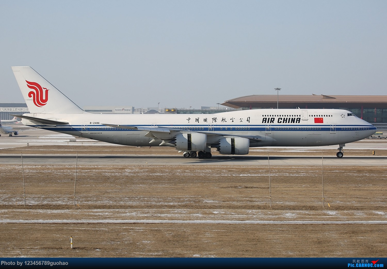 Re:[原创]川农100附送杂图一批 BOEING 747-8I B-2486 北京首都机场