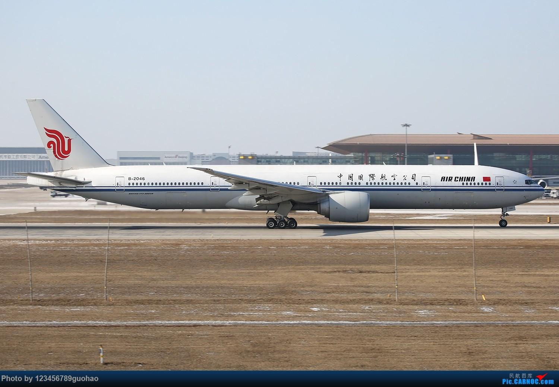 Re:[原创]川农100附送杂图一批 BOEING 777-300ER B-2046 北京首都机场