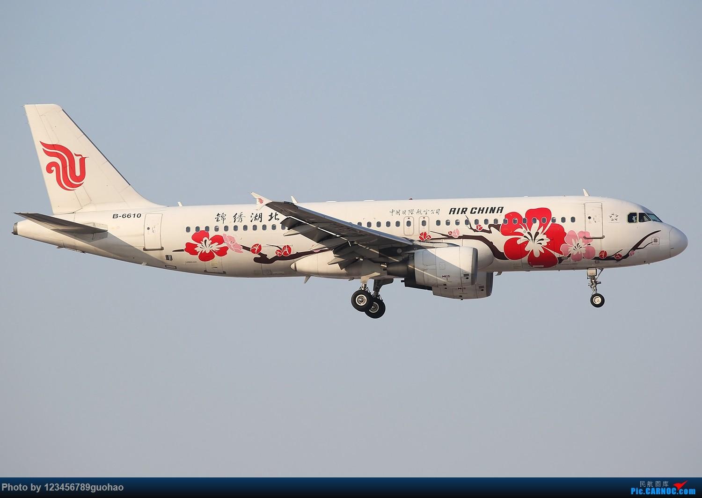 Re:[原创]川农100附送杂图一批 AIRBUS A320-200 B-6610 北京首都机场