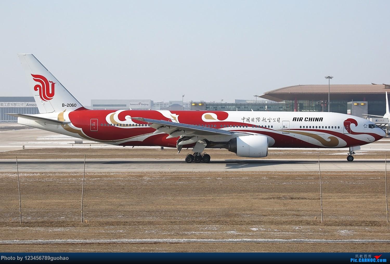 Re:[原创]川农100附送杂图一批 BOEING 777-200 B-2060 北京首都机场