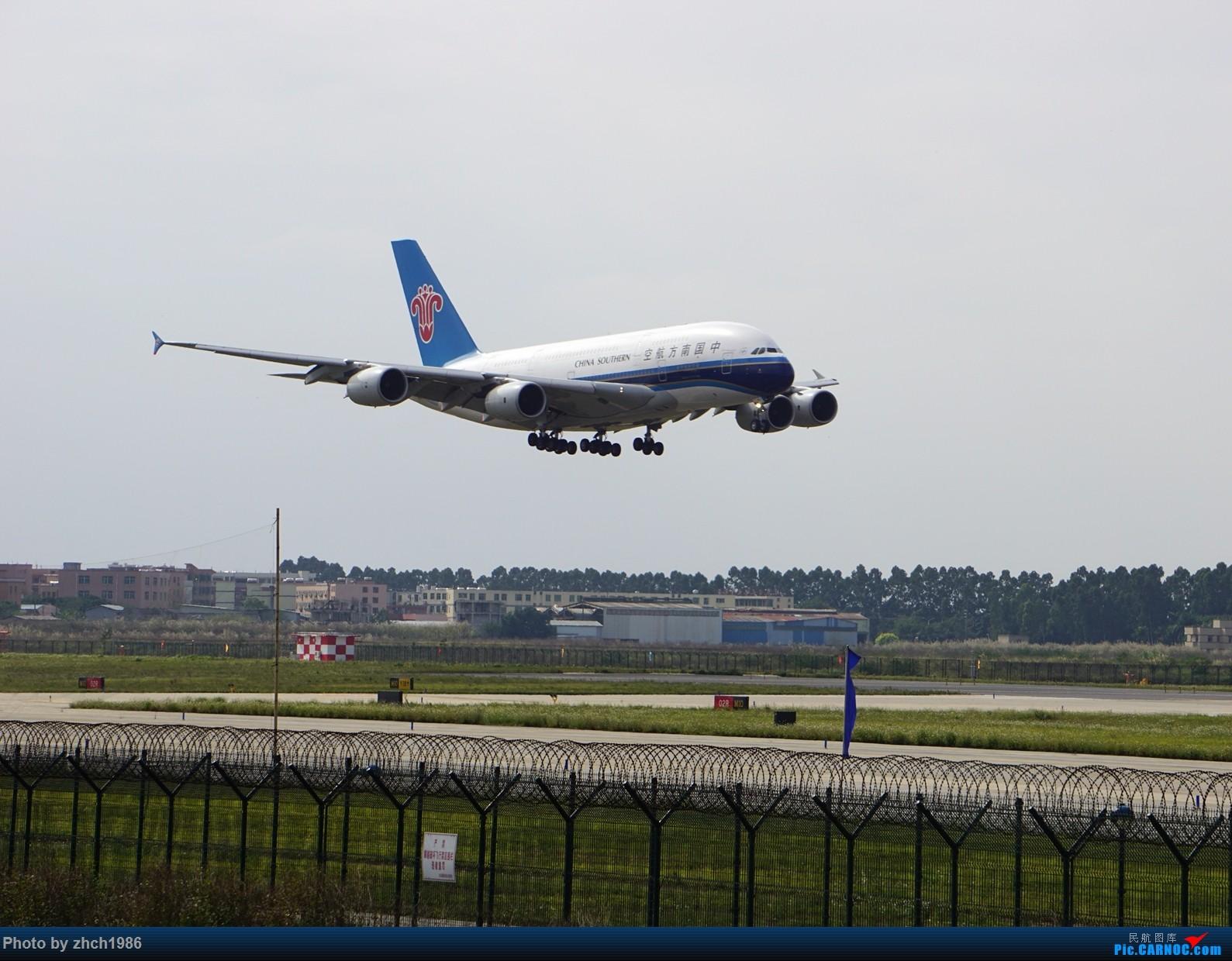 [原创]【南充飞友会】CAN东二 一些起飞 一些降落 AIRBUS A380 B-6136 中国广州白云国际机场