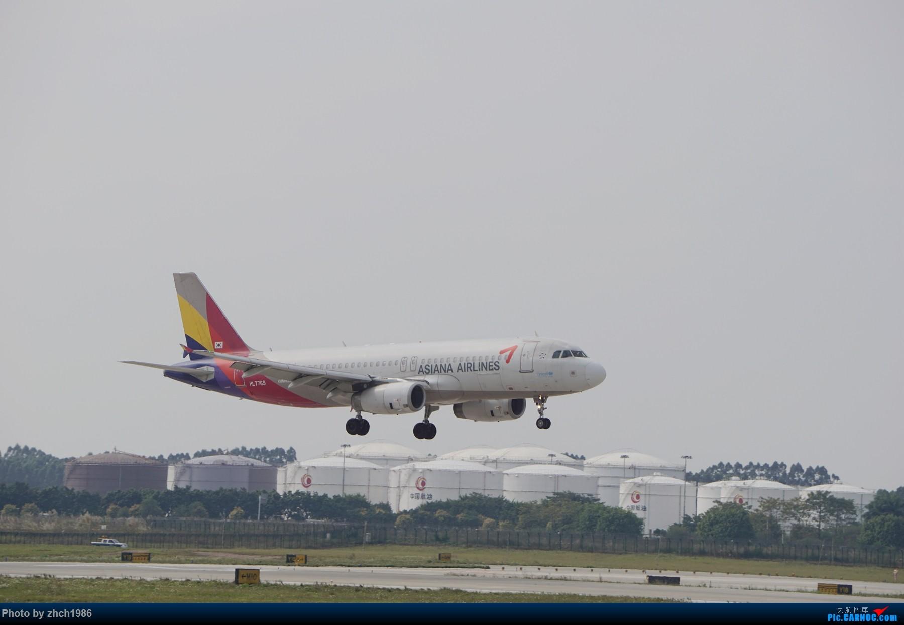 Re:[原创]【南充飞友会】CAN东二 一些起飞 一些降落 AIRBUS A320 HL7769 中国广州白云国际机场