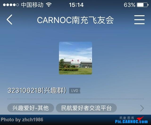 Re:[原创]【南充飞友会】CAN东二 一些起飞 一些降落