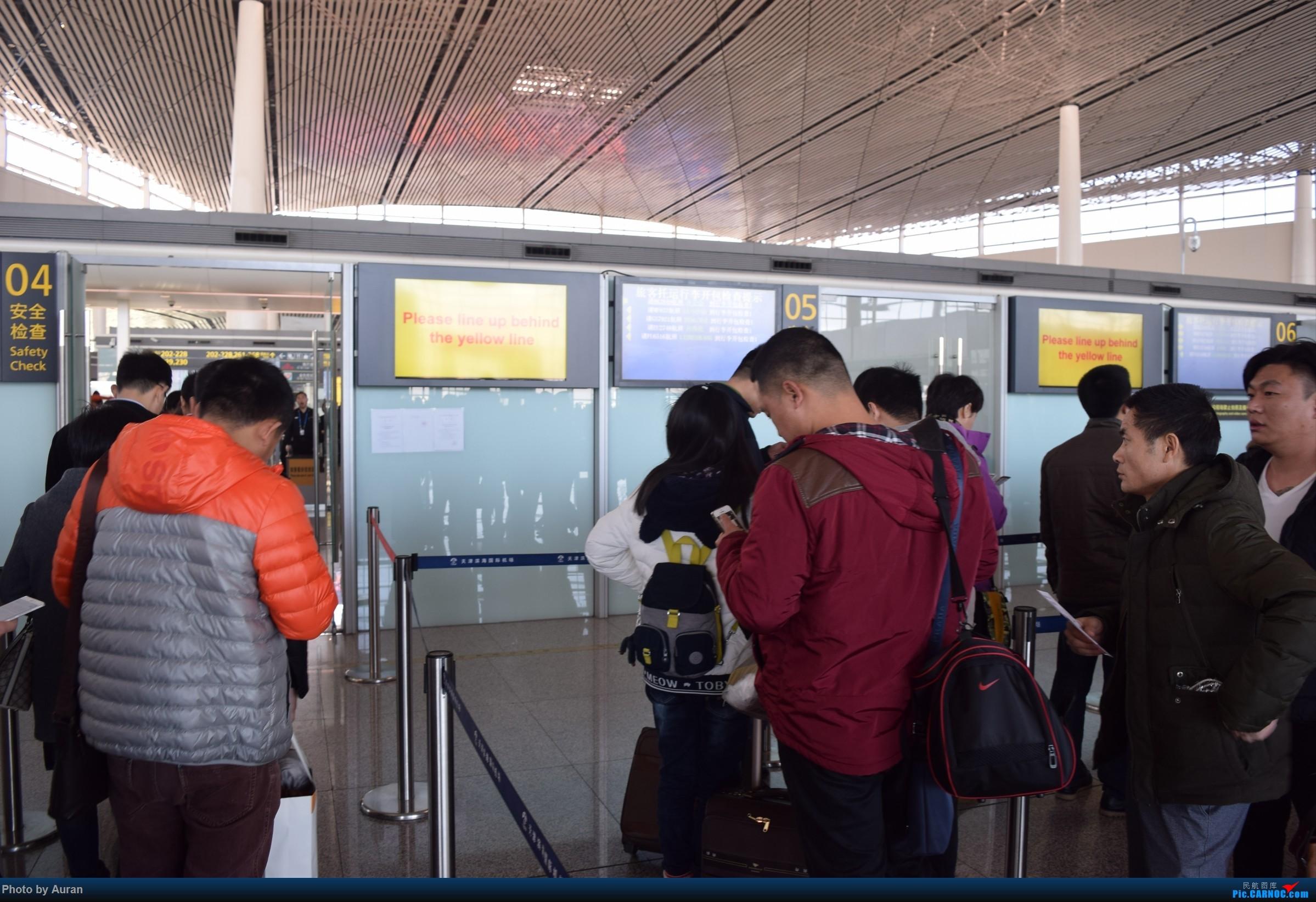 Re:[原创]【Auran游记2】陇秦之旅    中国天津滨海国际机场
