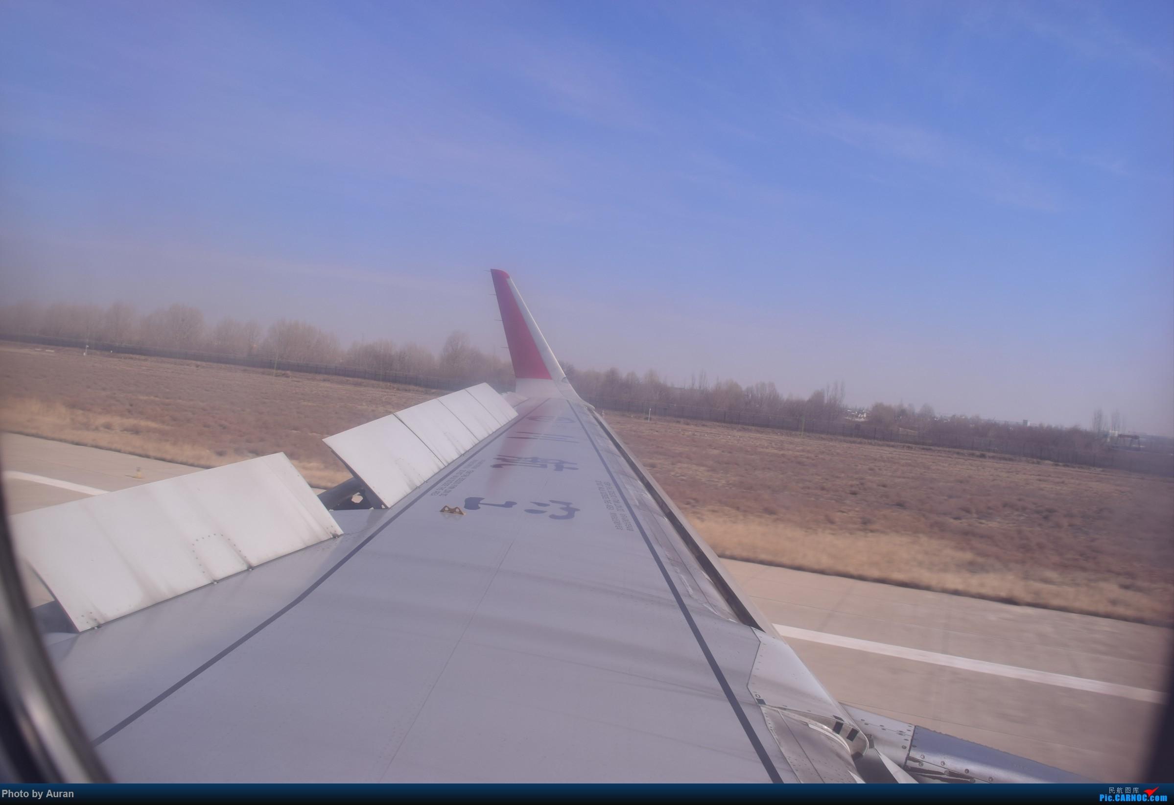 Re:[原创]【Auran游记2】陇秦之旅 AIRBUS A320 B-1821 TSN