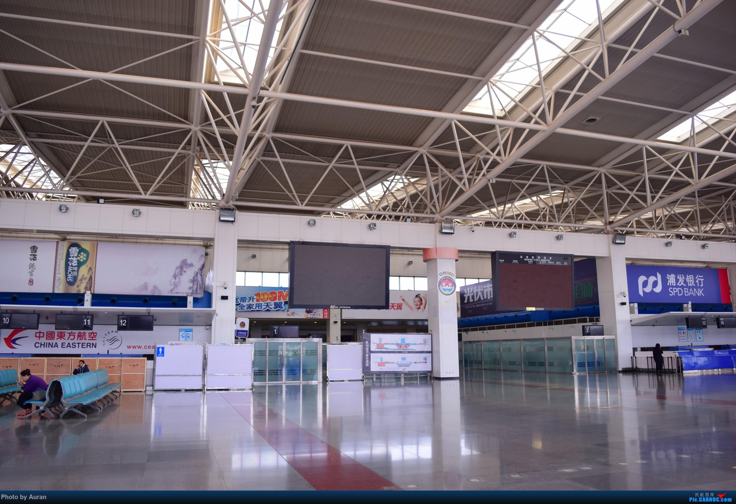 Re:[原创]【Auran游记2】陇秦之旅    中国兰州中川国际机场