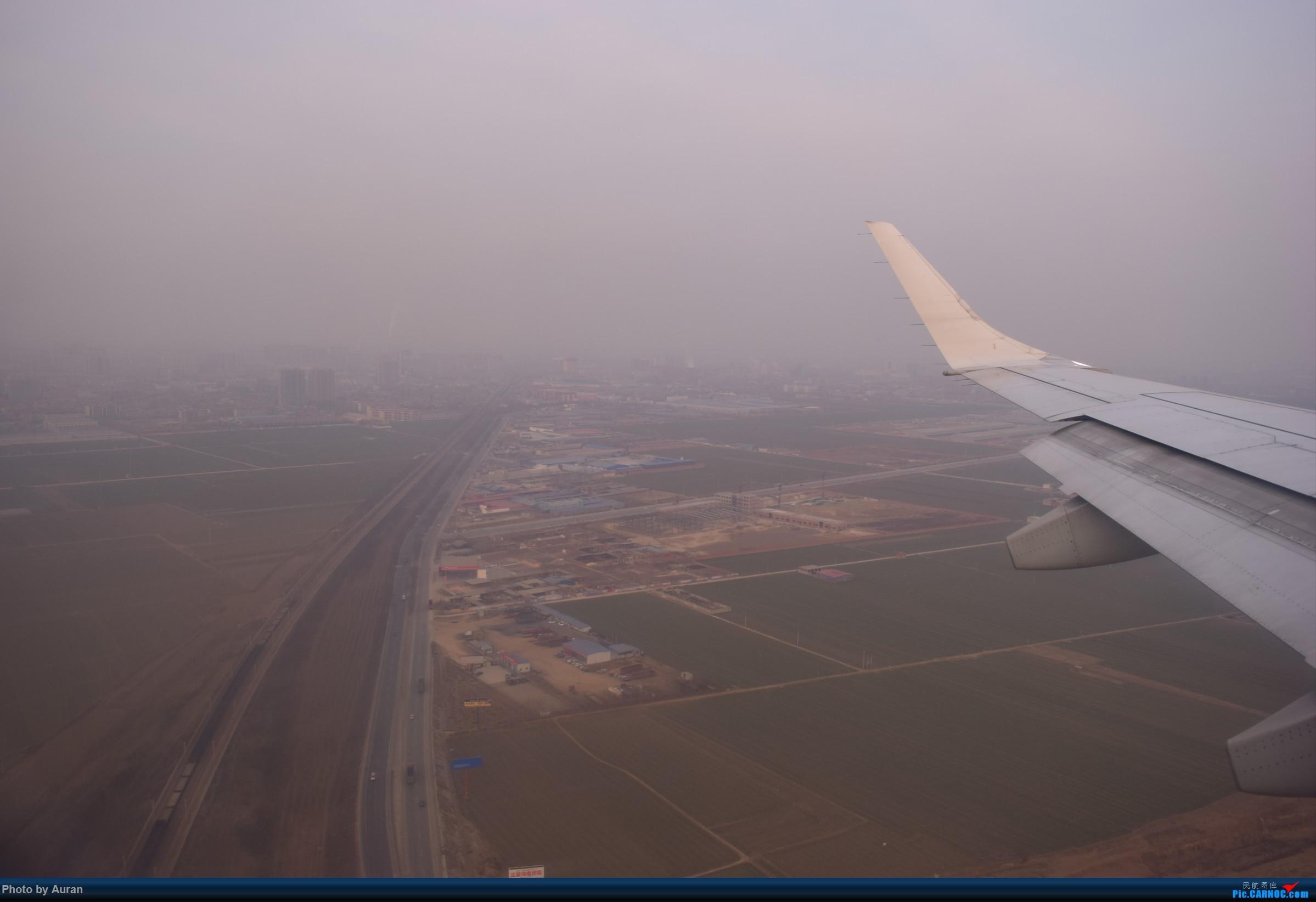 Re:【Auran游记2】陇秦之旅 E190 B-3207