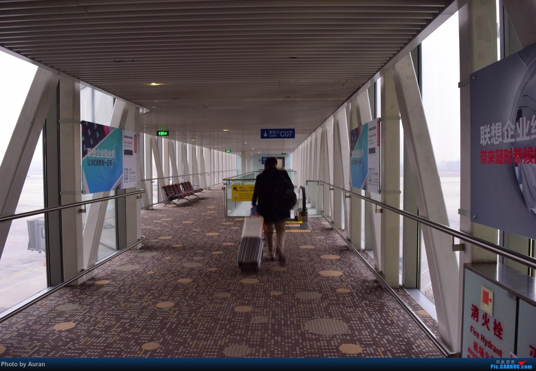 Re:[原创]【Auran游记3】2016寒假大学回家    中国北京首都国际机场