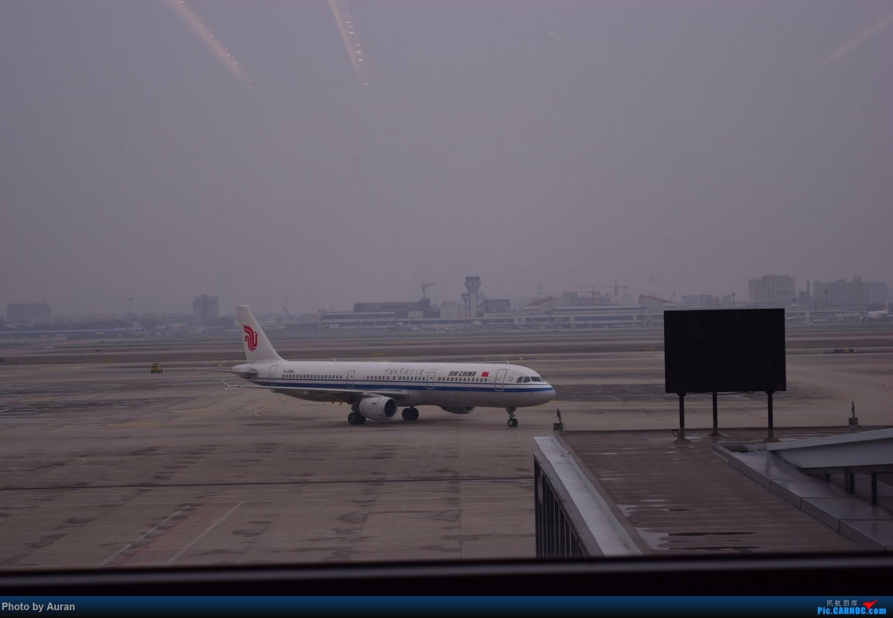 Re:[原创]【Auran游记3】2016寒假大学回家    中国上海虹桥国际机场