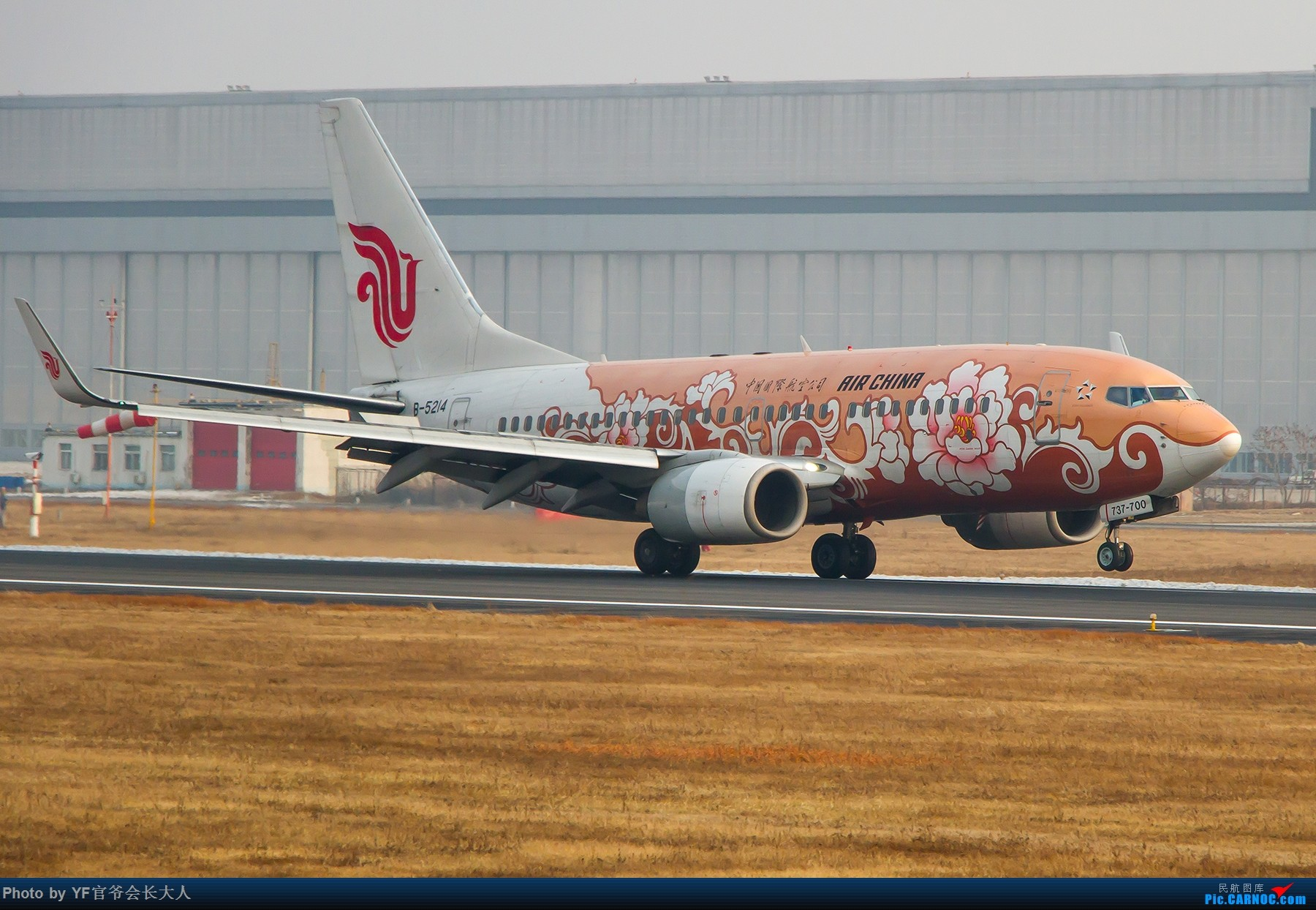 Re:[原创]【ZYTX】冬天不适合拍机 BOEING 737-700 B-5214 中国沈阳桃仙国际机场