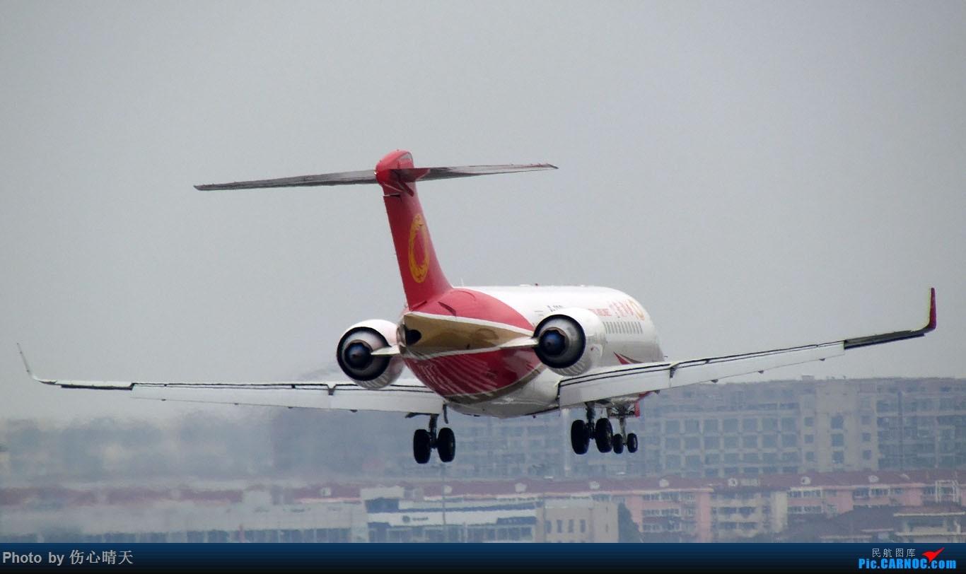 Re:[原创]大冬天的SHA,就为了看一看现实版的ARJ。。。。附送南航787闪灯~~~~ COMAC ARJ21-700 B-3321 中国上海虹桥国际机场