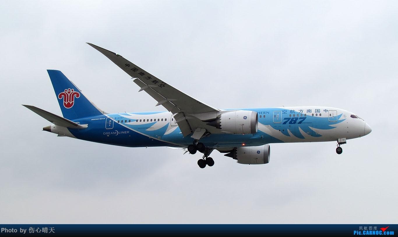 Re:[原创]大冬天的SHA,就为了看一看现实版的ARJ。。。。附送南航787闪灯~~~~ BOEING 787-8 B-2787 中国上海虹桥国际机场