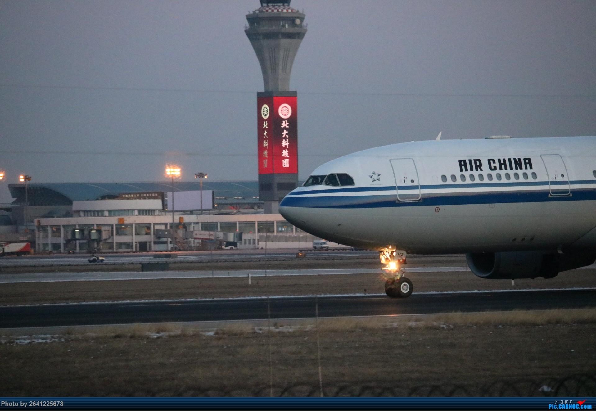 Re:[原创]pek寒风下的守候 AIRBUS A330-200 B-6072 中国北京首都国际机场