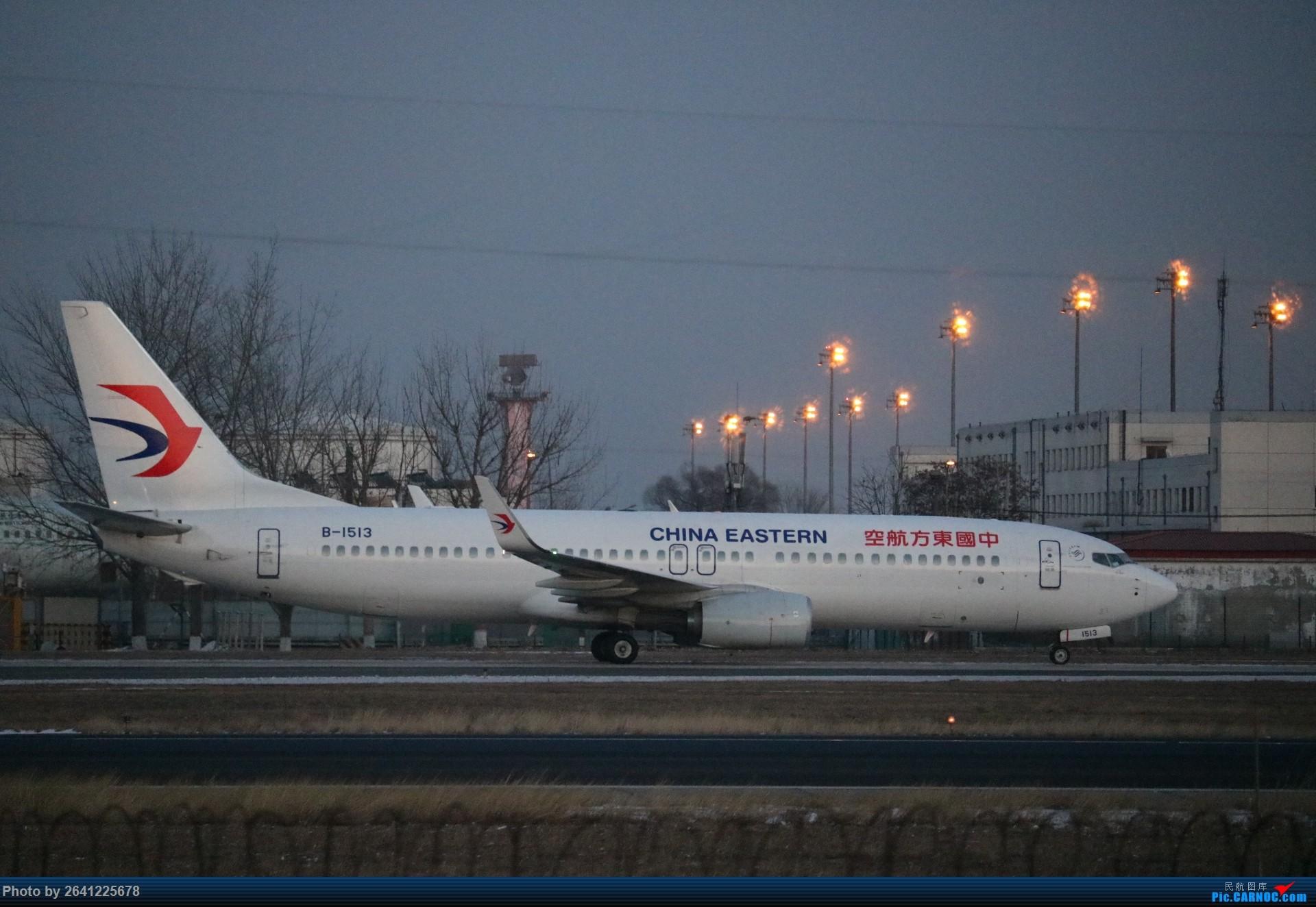 Re:[原创]pek寒风下的守候 BOEING 737-800 B-1513 中国北京首都国际机场