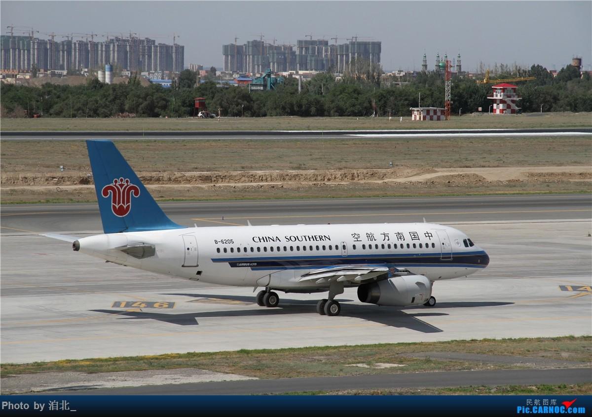 Re:[原创]URC AIRBUS A319-100 B-6205 中国乌鲁木齐地窝堡国际机场