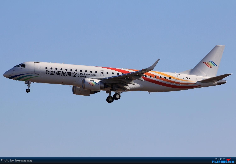 [原创]]【TSN飞友会】蓝天做背景,感觉画面统一多了 EMBRAER E-190 B-3116 中国天津滨海国际机场