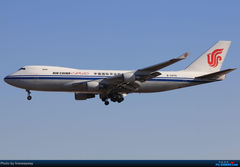 Re:[原创]蓝天做背景,感觉画面统一多了 BOEING 747-400 B-2476 中国天津滨海国际机场