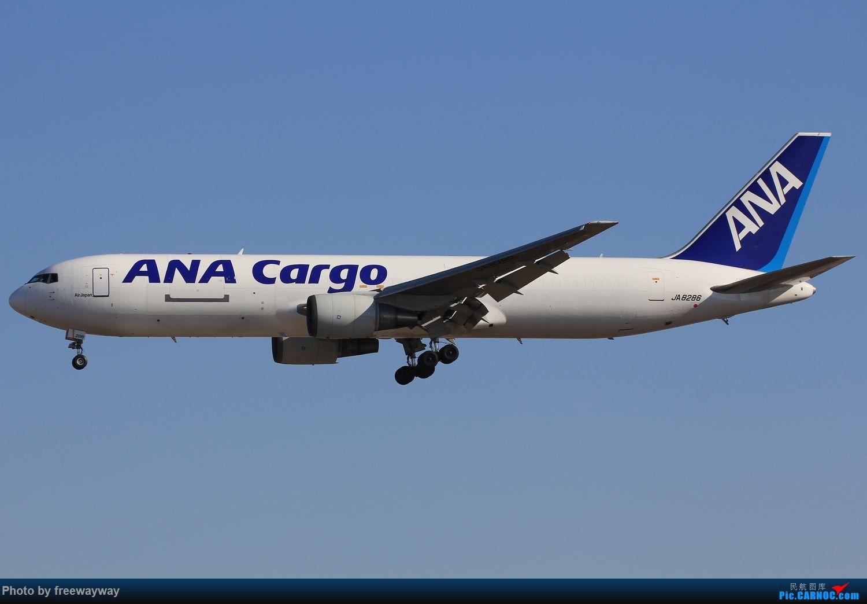 Re:[原创]蓝天做背景,感觉画面统一多了 BOEING 767  中国天津滨海国际机场
