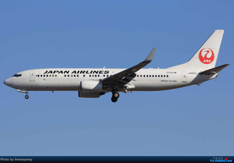 Re:[原创]蓝天做背景,感觉画面统一多了 BOEING 737-800  中国天津滨海国际机场