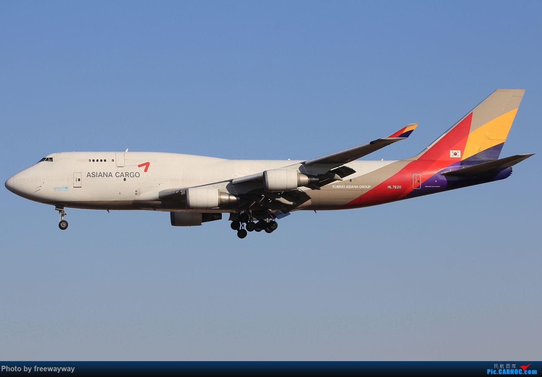 Re:[原创]蓝天做背景,感觉画面统一多了 BOEING 747-400  中国天津滨海国际机场