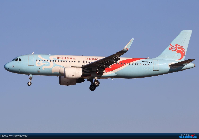 Re:[原创]蓝天做背景,感觉画面统一多了 AIRBUS A320-200 B-1869 中国天津滨海国际机场
