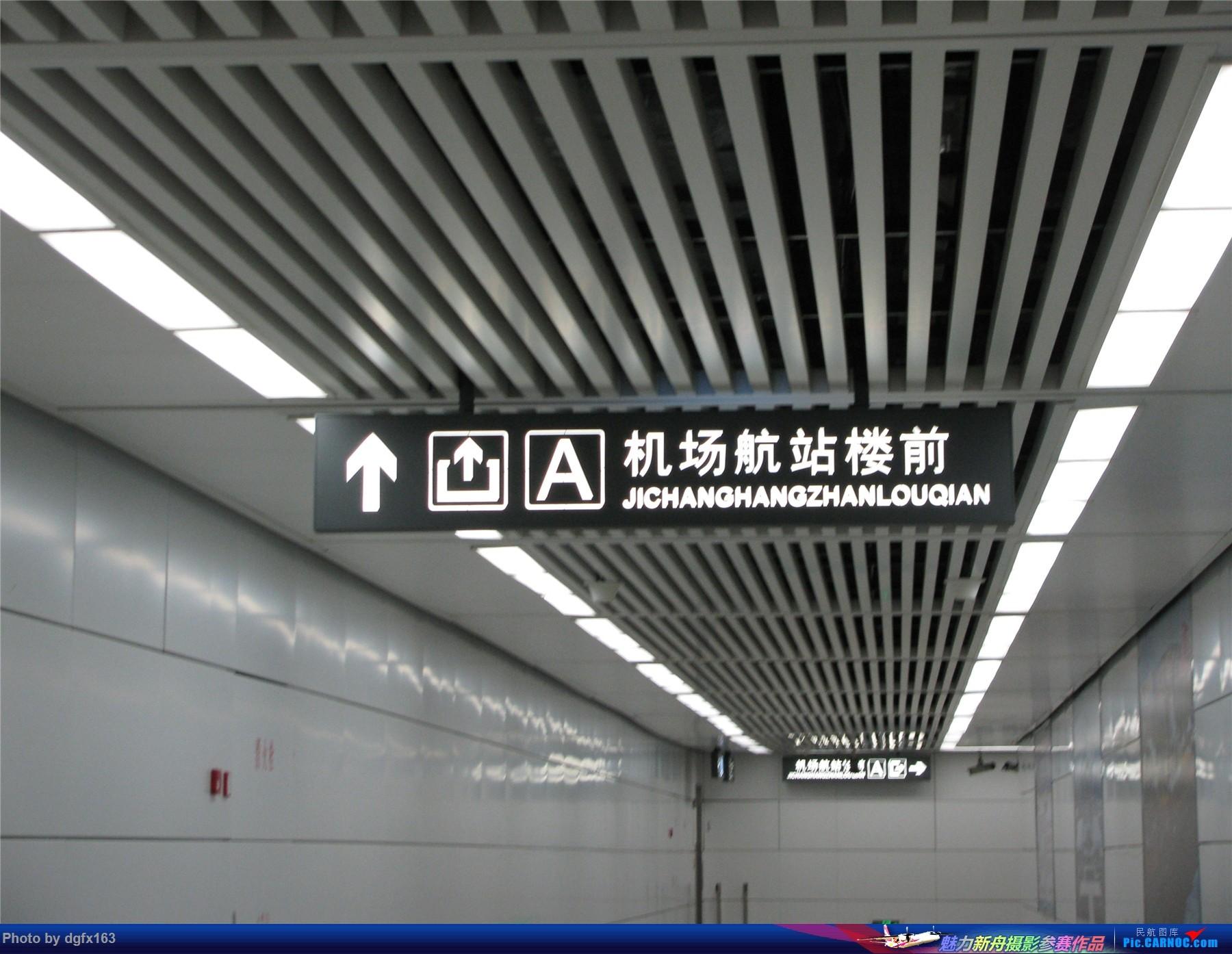 [原创]【dgfx163的游记(6)】中国国际航空公司 B737-800 大连DLC-天津TSN CA952 擦航180特价飞,开启天津4日游!    中国大连国际机场