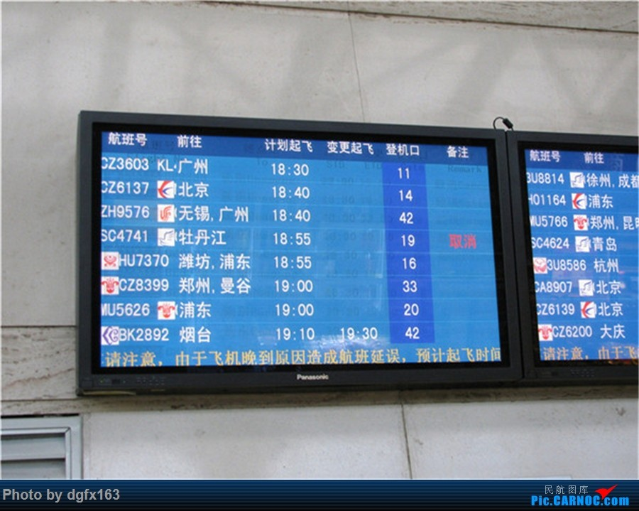 Re:[原创]【dgfx163的游记(6)】中国国际航空公司 B737-800 大连DLC-天津TSN CA952 擦航180特价飞,开启天津4日游!    中国大连国际机场