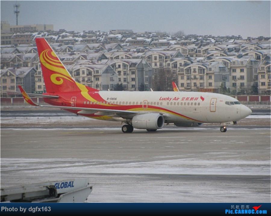 Re:[原创]【dgfx163的游记(6)】中国国际航空公司 B737-800 大连DLC-天津TSN CA952 擦航180特价飞,开启天津4日游! BOEING 737-700 B-5806 中国大连国际机场