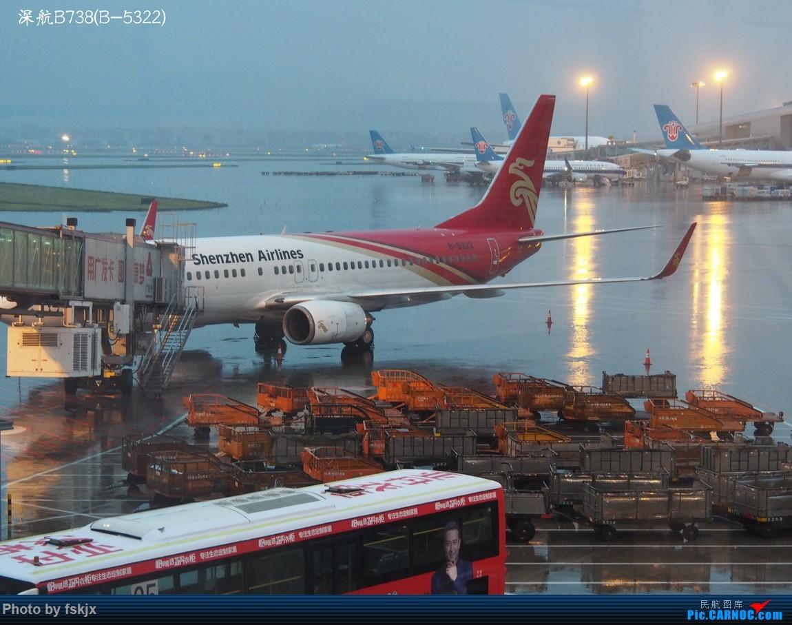 【fskjx的飞行游记☆24】冰雪天地·长春 BOEING 737-800 B-5322 中国广州白云国际机场