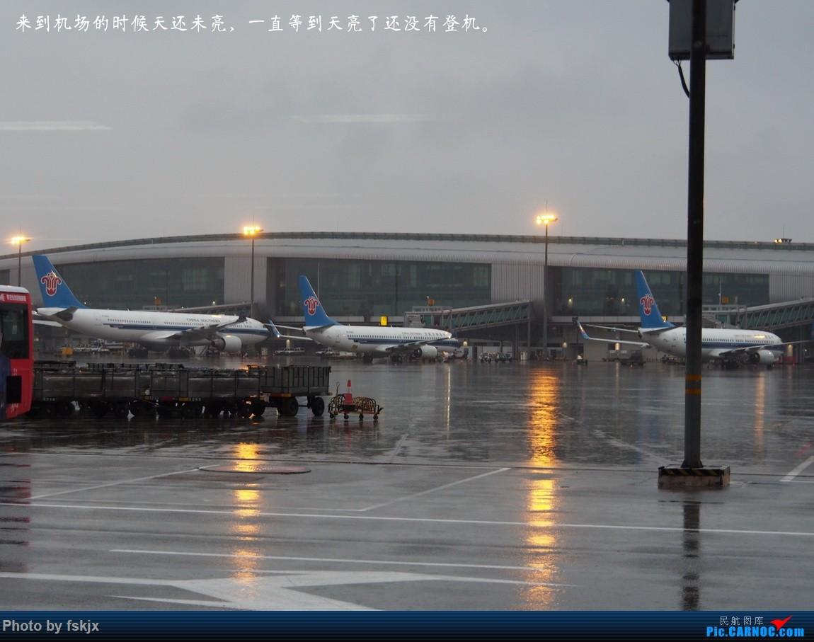 【fskjx的飞行游记☆24】冰雪天地·长春 BOEING 737-800 B-5322 中国广州白云国际机场 中国广州白云国际机场