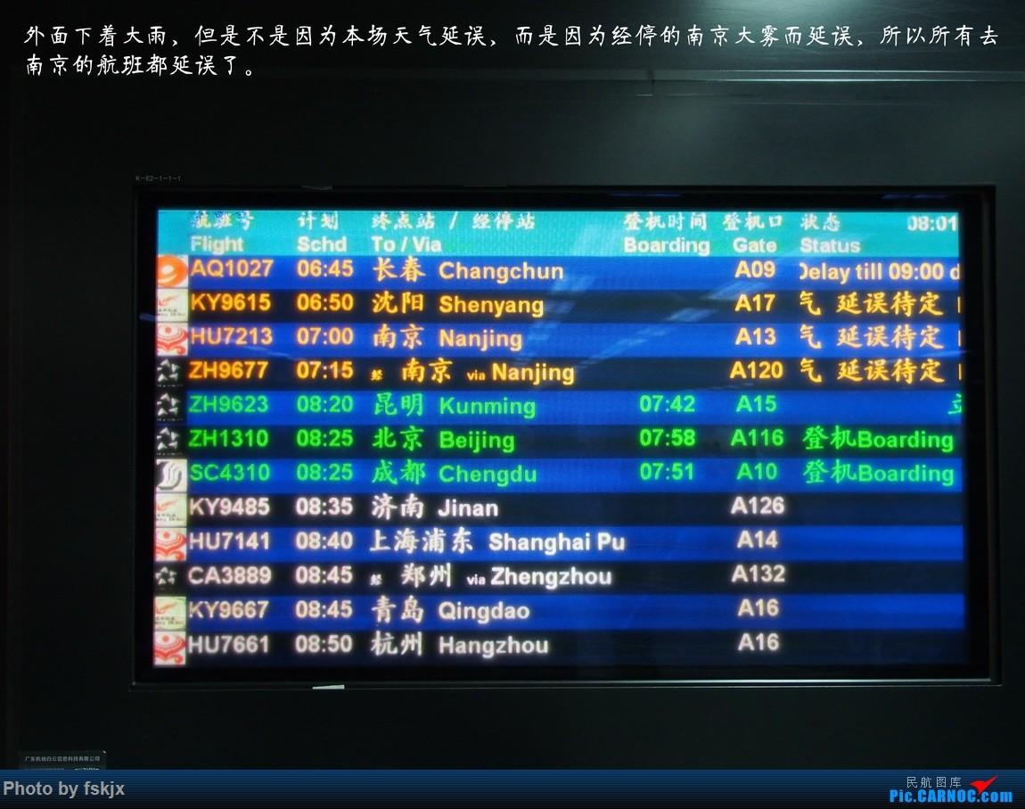 明仕msyz555手机版_明仕亚洲娱乐平台_www.msyz555.