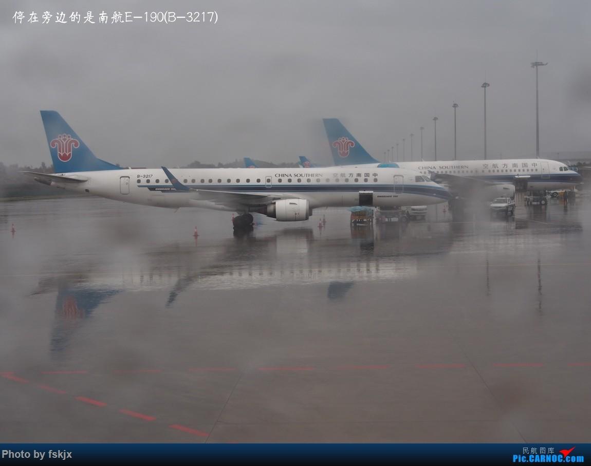 【fskjx的飞行游记☆24】冰雪天地·长春 EMBRAER E-190 B-3217 中国广州白云国际机场