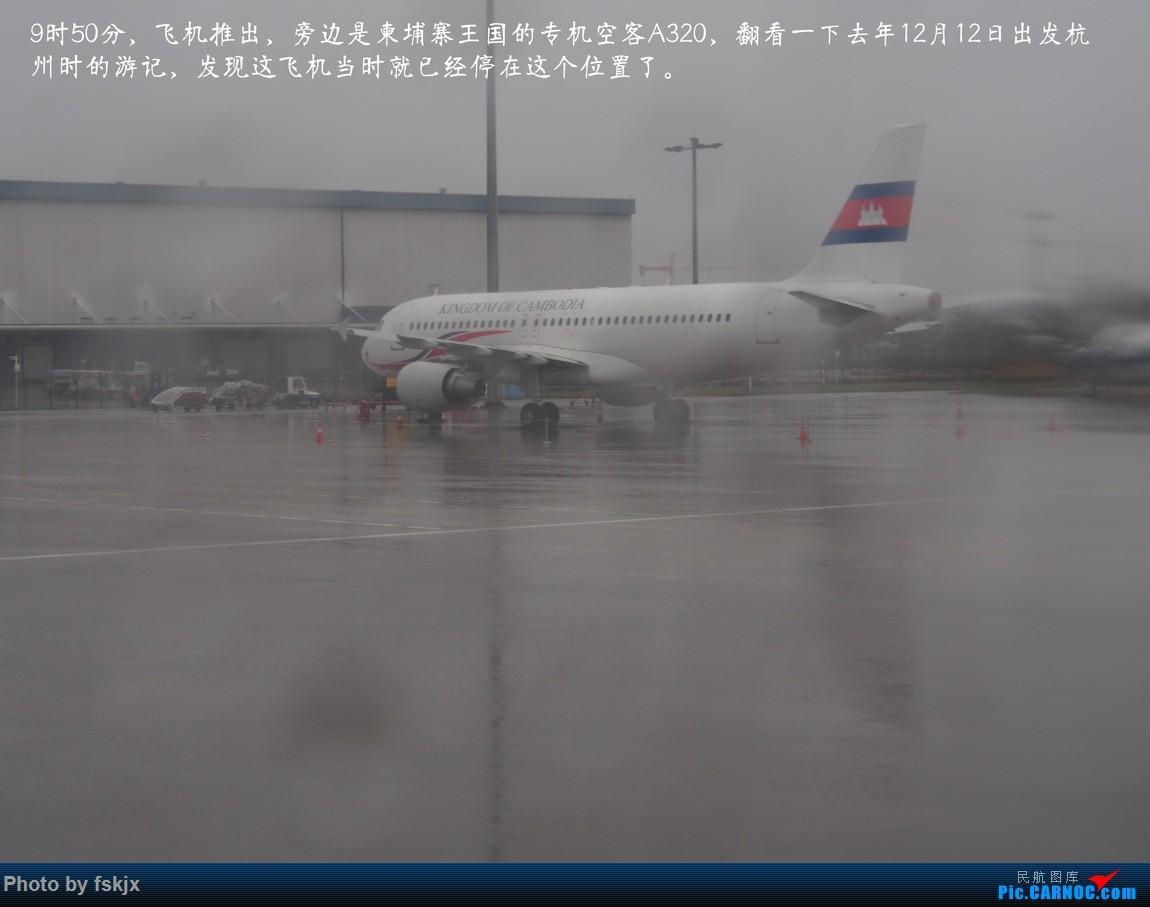 【fskjx的飞行游记☆24】冰雪天地·长春 AIRBUS A320  中国广州白云国际机场