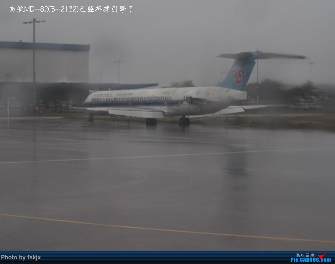 【fskjx的飞行游记☆24】冰雪天地·长春 MD MD-80 B-2132